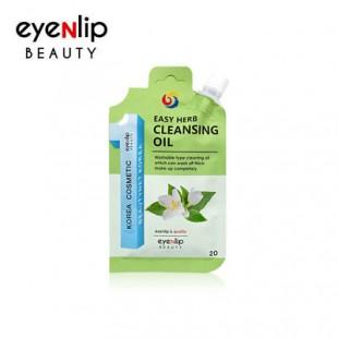 EYENLIP Easy Herb Cleansing Oil/Гидрофильное масло с экстрактами трав