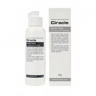 CIRACLE Powder Wash For Deep&Soft Cleansing/Пудра для умывания энзимная 60г.