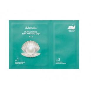 JM SOLUTION Marine Luminous Pearl Modeling Mask/Маска альгинатная с жемчугом 50 г.+5 г.