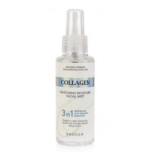 ENOUGH Collagen 3 In 1 Whitening Moisture Facial Mist/Увлажняющий мист для лица с коллагеном 3 в 1 100 мл.