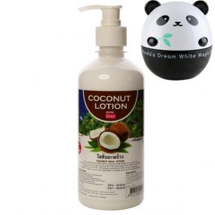 Banna Coconut Lotion/ Лосьон для тела с экстрактом кокоса 250мл