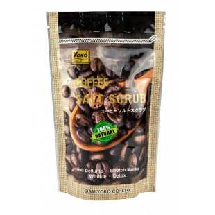 YOKO Coffee Salt Scrub/Скраб кофейный для тела 280 гр.