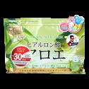 JAPAN GALS Курс натуральных масок для лица с экстрактом алоэ, 30 шт