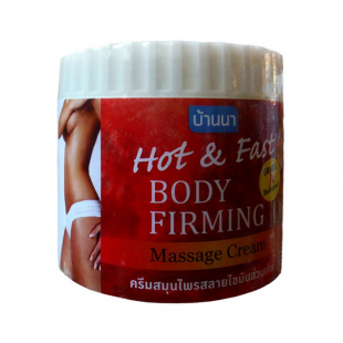 Banna Hot & Fast Body Firming Massage Cream/Крем для похудения