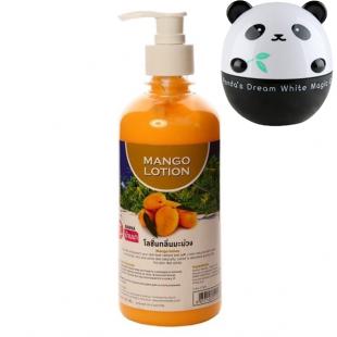 Лосьон для тела Спелое манго