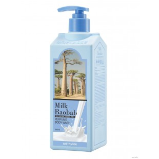 MILK BAOBAB Perfume Body Wash White Musk/Гель для душа с ароматом белого мускуса 500 мл.