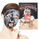 ELIZAVECCA Black Solution Bubble Serum Mask Pack/Тканевая кислородная маска 28г