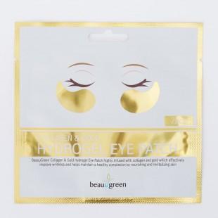 BEAUUGREEN Collagen&Gold Hydrogel Eye Patch/Гидрогелевые патчи с коллагеном и золотом 1 пара