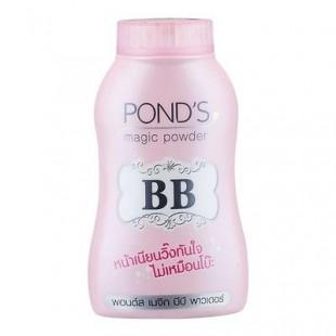 POND`S Magic powder/Рассыпчатая BB пудра