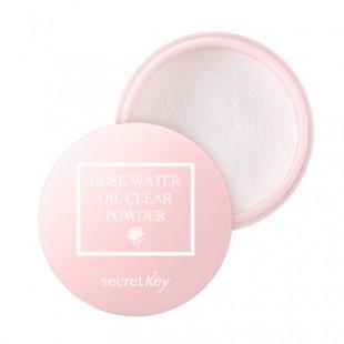 SECRET KEY Rose Water Oil Clear Powder/Рассыпчатая пудра с розовой водой 5g