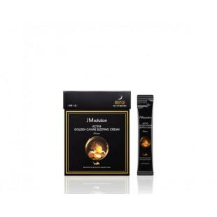 JM SOLUTION Active Golden Caviar Sleeping Cream/Маска ночная с экстрактом икры и золотом 4 мл.