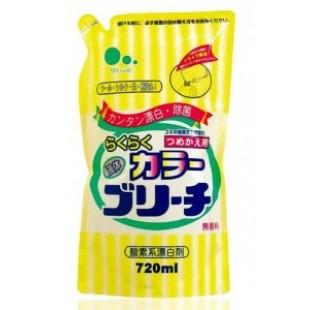 Mitsuei/Жидкий кислородный отбеливатель для цветного белья ,сменный блок 720мл