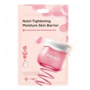 FRUDIA Pomegranate Nutri-Moisturizing Mask/Маска тканевая питательная с экстрактом граната 20 мл.
