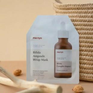 MA:NYO Bifida Ampoule Wrap Mask/Маска гидрогелевая с бифидобактериями 30 г.