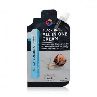 EYENLIP Black Snail All In One Cream/ Многофункциональный крем с муцином черной улитки 25гр