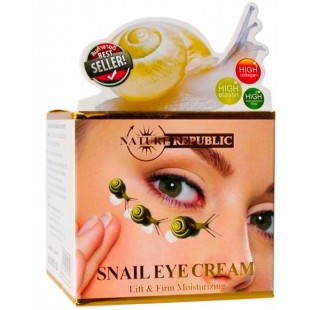 nature republic snail eye cream lift firm moisturizing
