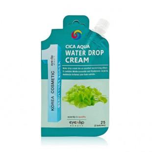 EYENLIP Cica Aqua Water Drop Cream/Увлажняющий крем с центеллой азиатской 25 мл.