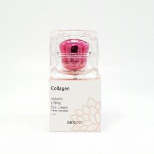 BESCO Collagen Volume Lifting Eye Cream/Крем для зоны вокруг глаз с лифтинг эффектом
