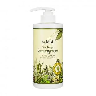 SOLEAF Pure Body Lemongrass Body Lotion/Лосьон для тела с лемонграссом 500 мл.