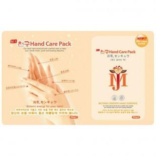 Mijin Hand Care Pack Маска для рук