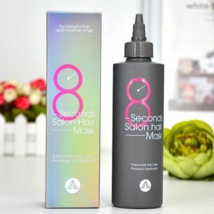 MASIL 8 Seconds Salon Hair Mask/ Маска для волос салонный эффект за 8 секунд 350мл