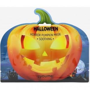 AYOUME Halloween Horror Pumpkin Mask Soothing/ Маска успокаивающая с экстрактом тыквы