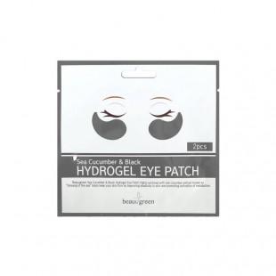 BEAUUGREEN Sea Cucumber&Black Hydrogel Eye Patch/Гидрогелевые патчи с черным морским огурцом 1 пара
