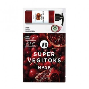 WONDER BATH Super Vegitoks Mask Red/Осветляющая 2-х ступенчатая детокс-маска 3 мл.+25 мл.