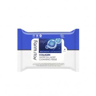 FARMSTAY Collagen Water Full Moist Cleansing Tissue/Салфетки для снятия макияжа с коллагеном 30 шт.