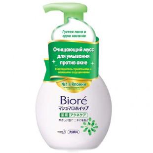 Biore/Очищающий Мусс для умывания против акне