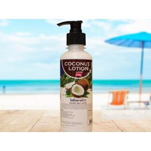 BANNA Coconut Lotion/ Лосьон для тела с экстрактом кокоса 450мл