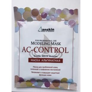 ANSKIN Modeling Mask AC-Control Trouble Skin & Moisture 25g/Альгинатная маска акне-контроль для проблемной кожи (акне и угревая сыпь), 25 г