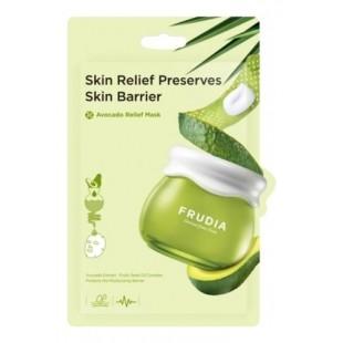 FRUDIA Avocado Relief Mask/Маска тканевая восстанавливающая с экстрактом авокадо 20 мл.