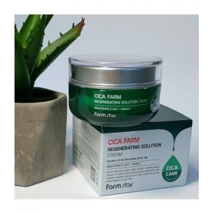 FARMSTAY Cica Farm Regenerating Solution Cream/Крем регенерирующий с центеллой азиатской 50 мл.