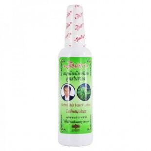 Jinda Herbal Serum / Травяная Сыворотка Для Волос 250ml