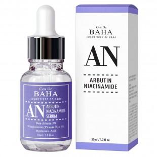COS DE BAHA  AN Arbutin Niacinamide Serum/Сыворотка против пигментации с арбутином и ниацинамидом 30 мл.