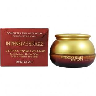 BERGAMO Intensive Snake Syn-ake Wrinkle Care Cream/Интенсивный антивозрастной крем с пептидом Syn-Ake 50 г