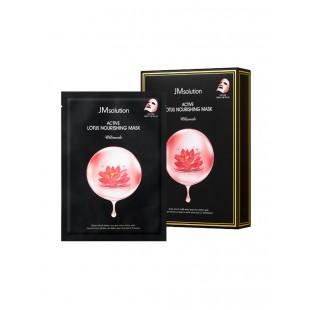 JM SOLUTION Active Lotus Nourishing Mask Ultimate/Маска тканевая питательная с экстрактом лотоса 30 мл.