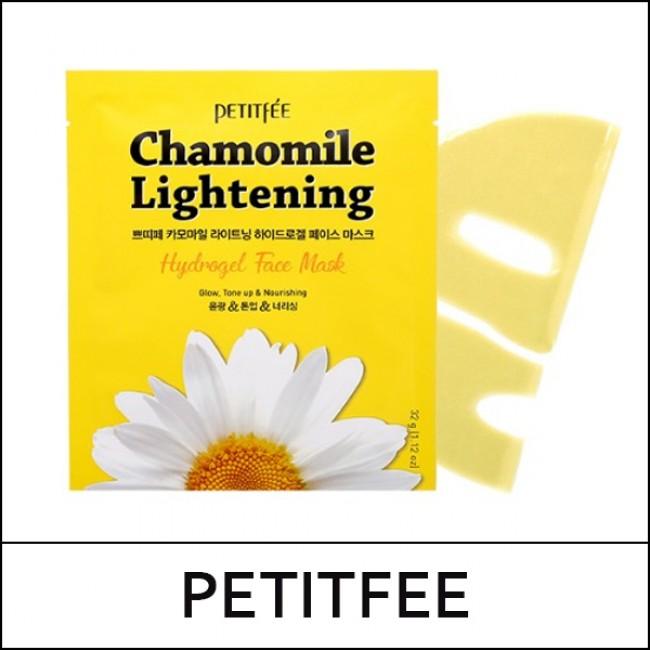 PETITFEE Chamomile Lightening Hydrogel Face Mask/Осветляющая гидрогелевая маска с экстрактом ромашки