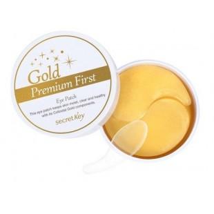 Secret Key Gold Premium first eye patch Патчи для глаз с золотом