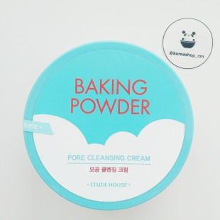 ETUDE HOUSE Baking Powder Pore Cleansing Cream / Крем с содой для снятия макияжа и очищения пор 160 мл