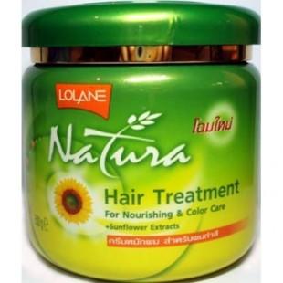 LOLANE natura hair treatment/Маска для волос с экстрактом подсолнечника 150 мл.