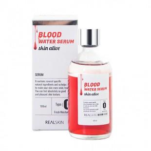 REALSKIN Blood Water Serum 100мл/Антивозрастная сыворотка