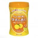 HAKUGEN Bath King Соль для ванны с лечебно-успокаивающим эффектом с ароматом юдзу (банка 680 гр)