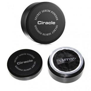 CIRACLE Secret Sebum Powder/Пудра рассыпчатая для жирной кожи 5g