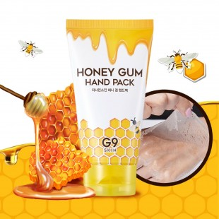 BERRISOM G9SKIN Honey Gum Hand Pack/Маска для рук медовая