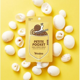 BERRISOM Petite Pocket Snail Repair Cream/Крем для лица с муцином улитки 30 г.