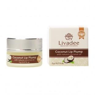 """Livadee Coconut Lip Plump/Бальзам-плампер для увеличения губ """"Спелый кокос"""" (5 гр)"""