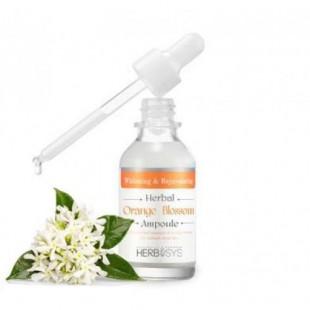 MIZON Herbal Orange Blossom Ampoule/Омолаживающая и отбеливающая сыворотка с цветами апельсина 30ml
