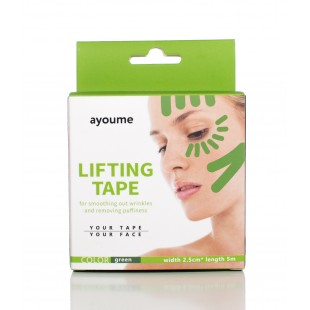 AYOUME Lifting Tape/Тейп для лица 2,5 см.*5 м.